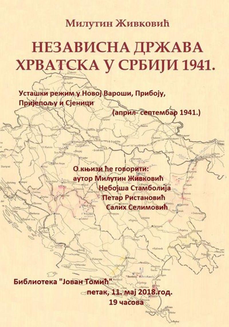Promocija knige Milutina Živkovića
