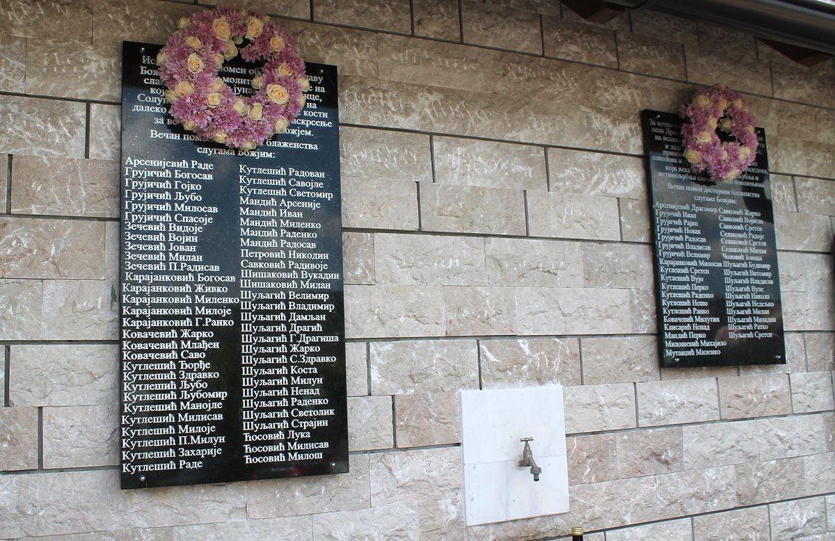 Имена у камену записана, регрути, редови и трећепозивци