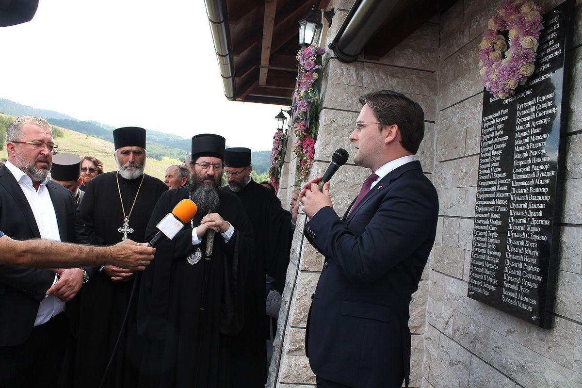 Светковина у славу јунака - Селаковић, владика Јустин, Кутлешић