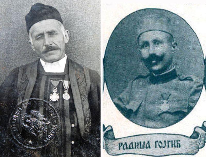 Јован Томашевић, Радиша Гојгић