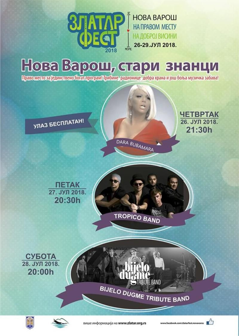 Muzicki program - ZlatarFest 2018