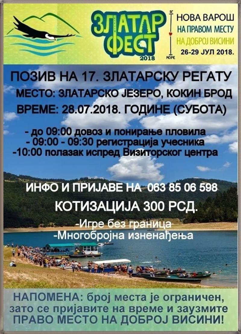 Regata - ZlatarFest 2018