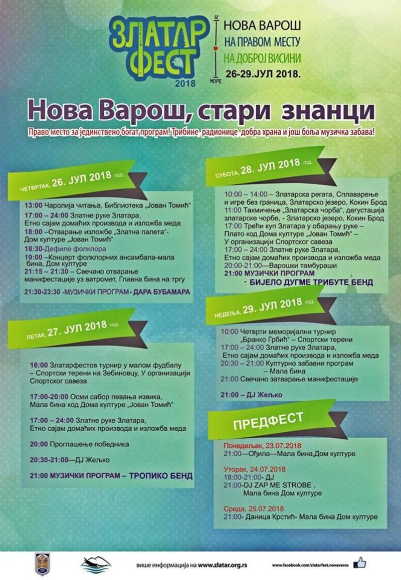 Zlatarfest 2018 program