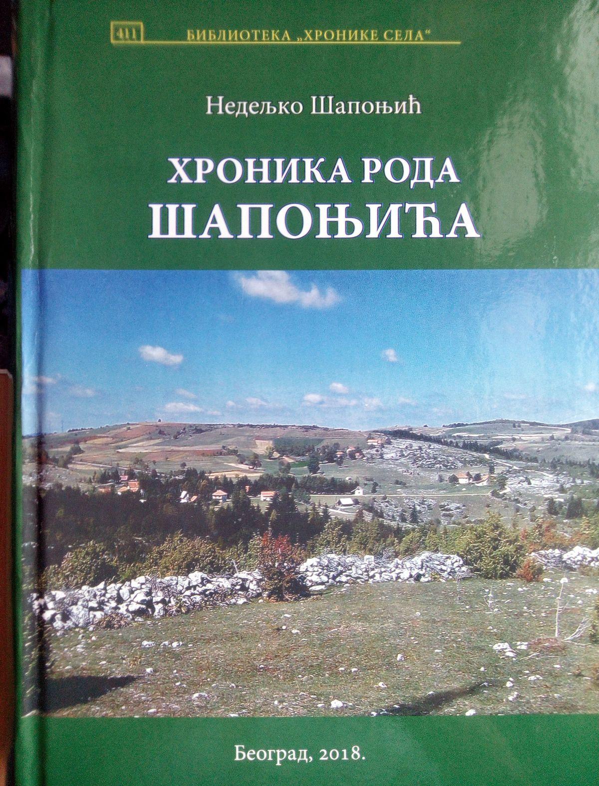 Обиље грађе о Шапоњићима у селима на левој обали Увца