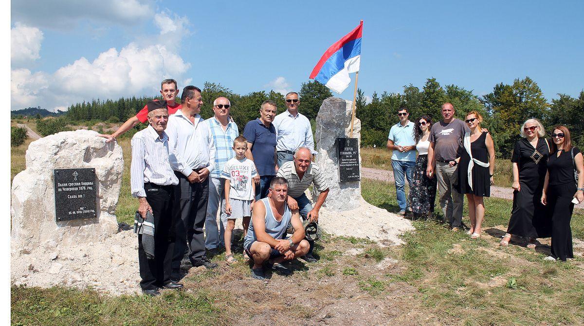 Да потомци памте – обележје на месту народног сабора на  Чемерници (Фото: Д. Гагричић)