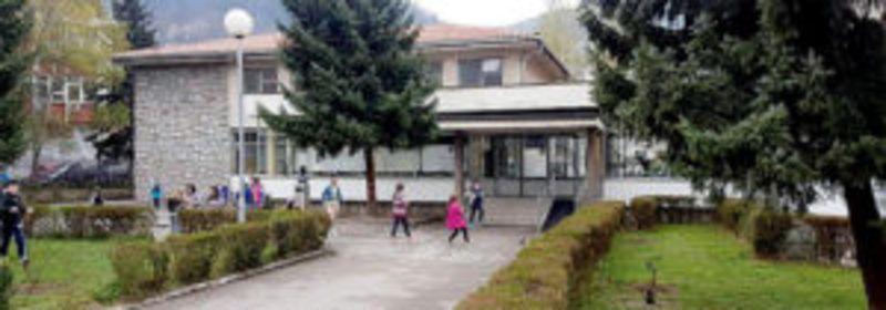 Škola u Prijepolju