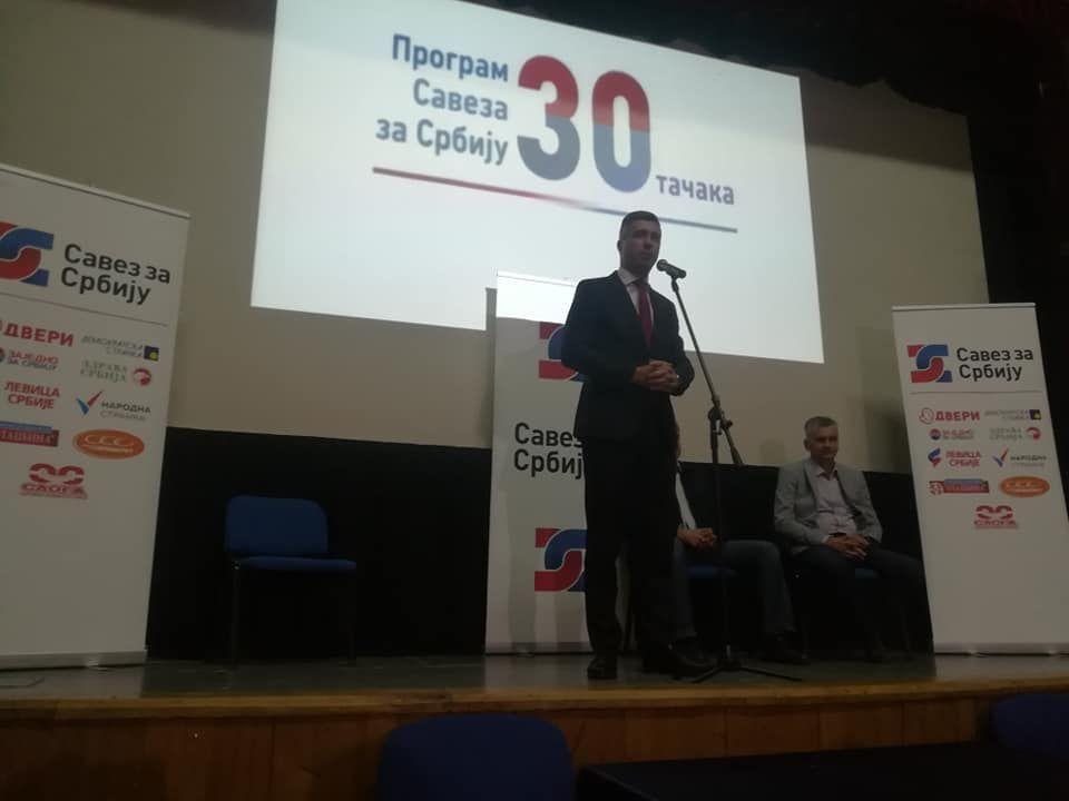 Трибина Савеза за Србију у Новој Вароши