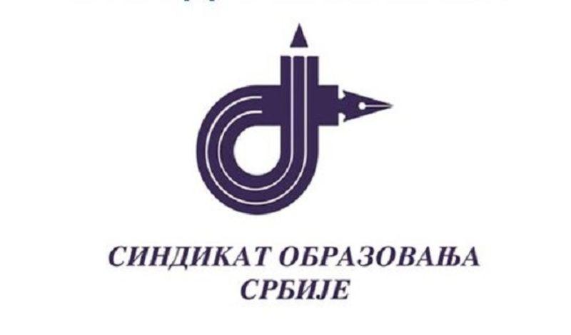 Лого - Синдикат образовања Србије