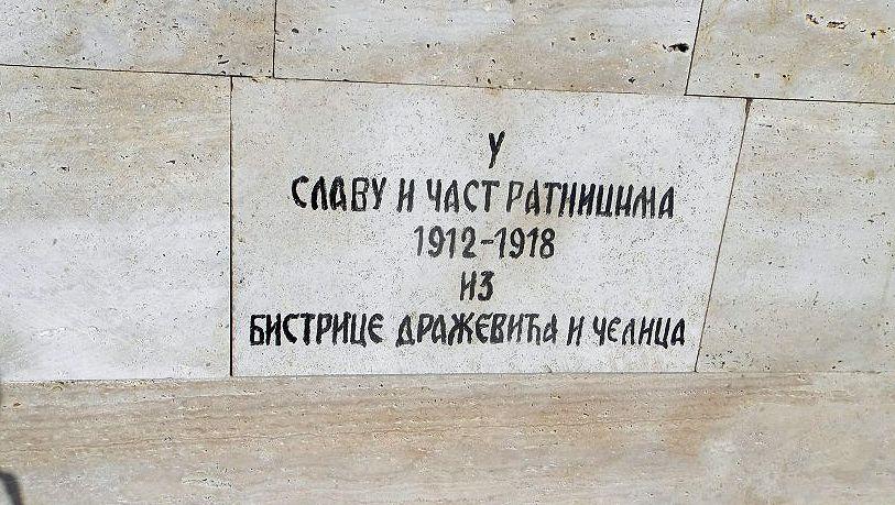 Krst - Sokolova