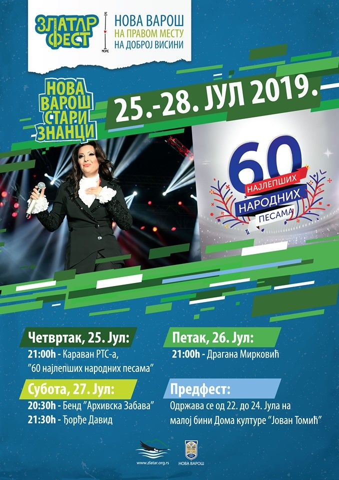 Zlatarfest 2019 plakat program