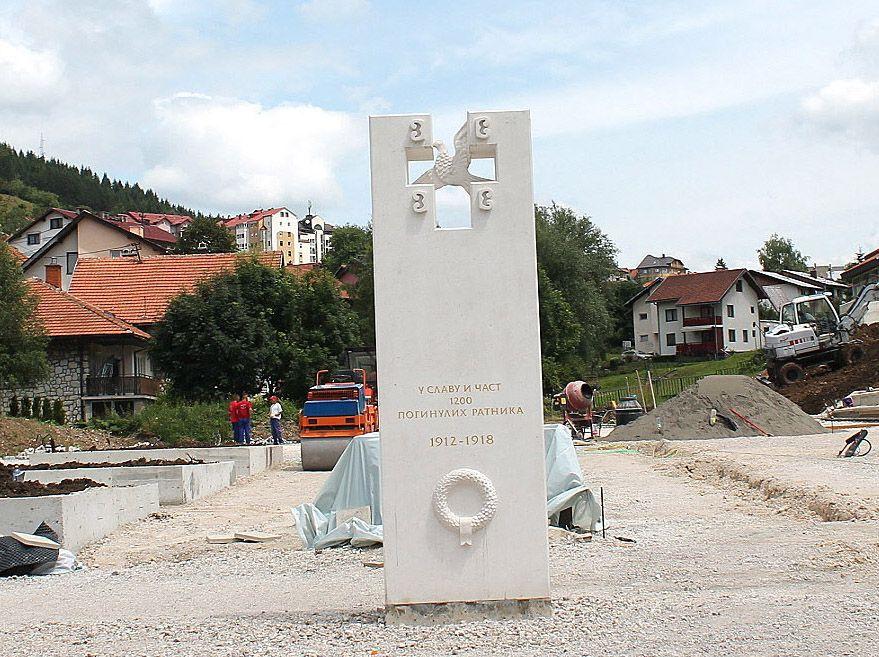 Споменик у славу 1.200 ратника 1912. - 1918. нововарошке општине