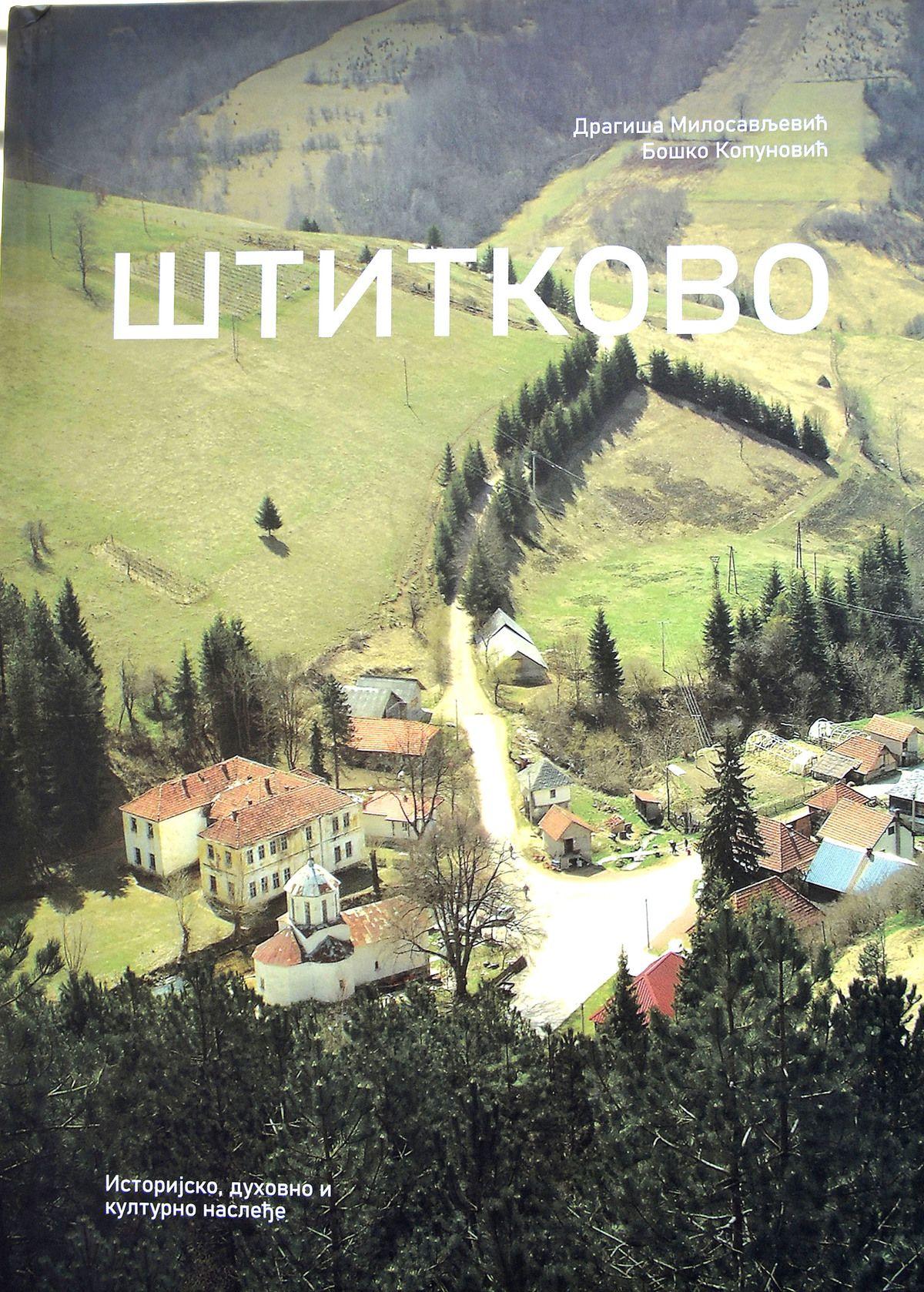 Зашто ову књигу издавач није послао на Београдски сајам?