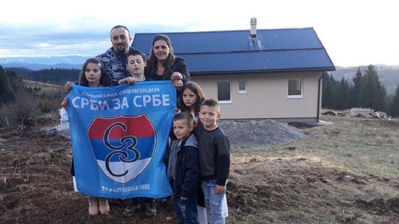 Породица Којовић, фото: Зоран Шапоњић