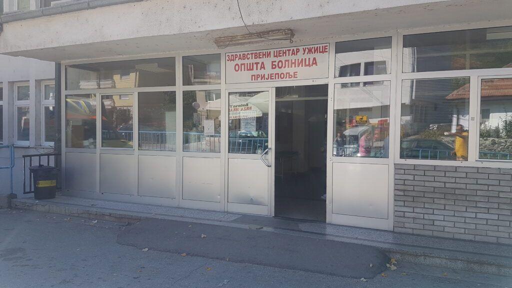 Болница Пријепоље