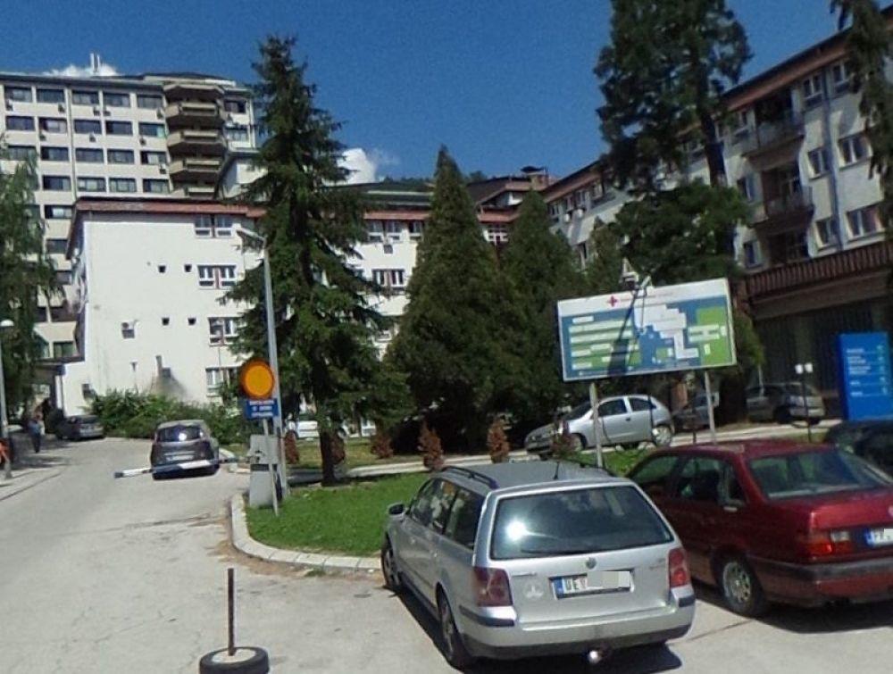 Болница Ужице, Фото: Google street view