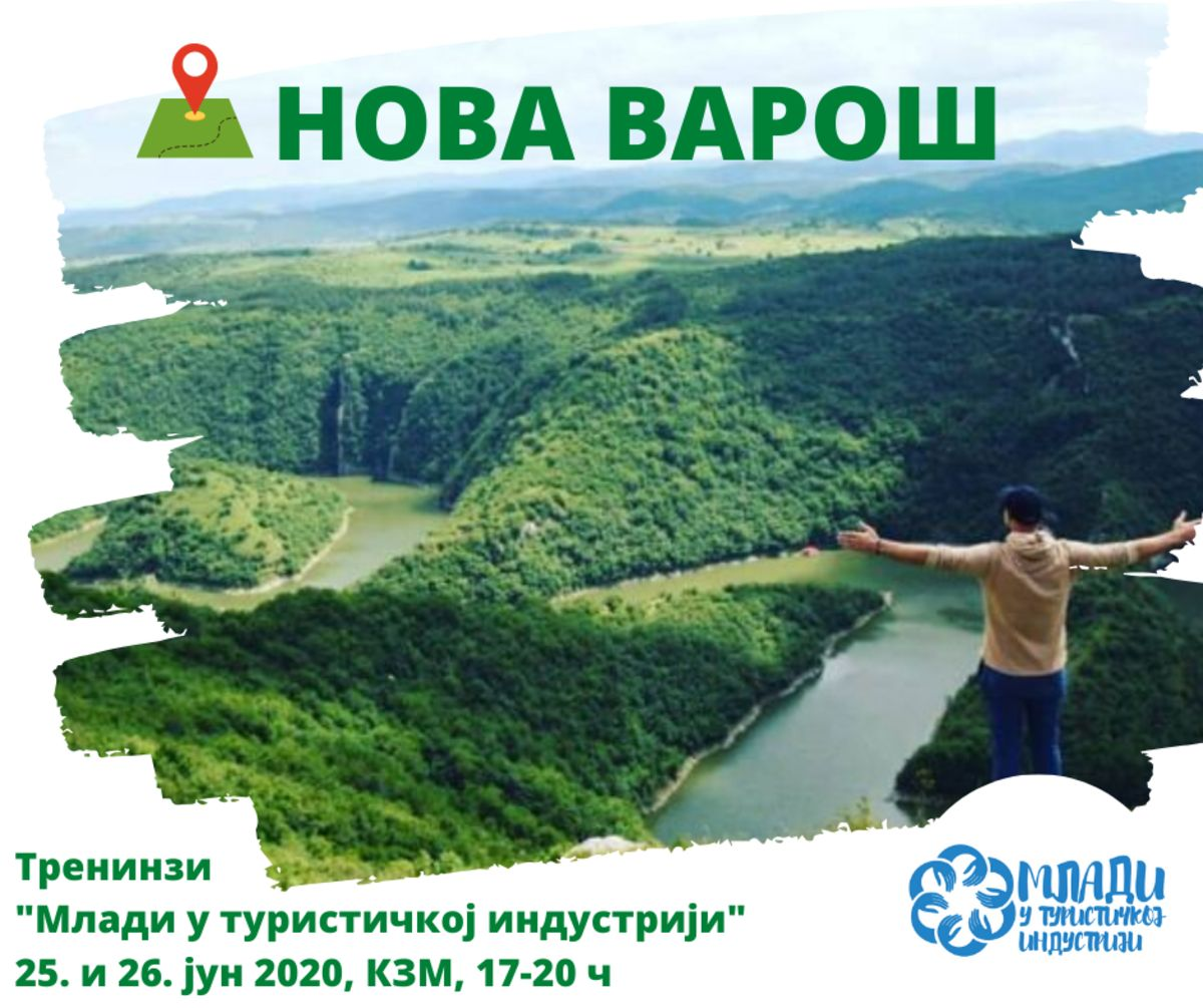Mladi u turizmu
