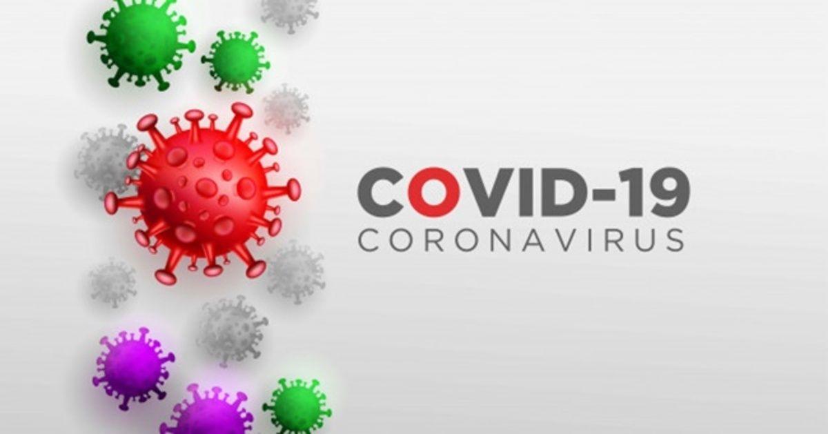 Илустрација / корона вирус