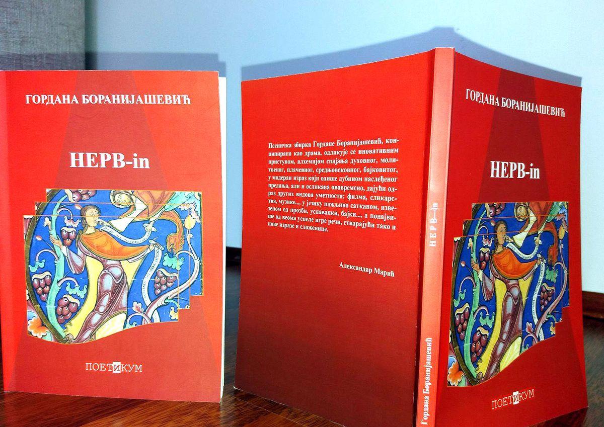 Збирка песама -  алхемија духовног и наслеђеног предања (Фото: С. Јакшић)
