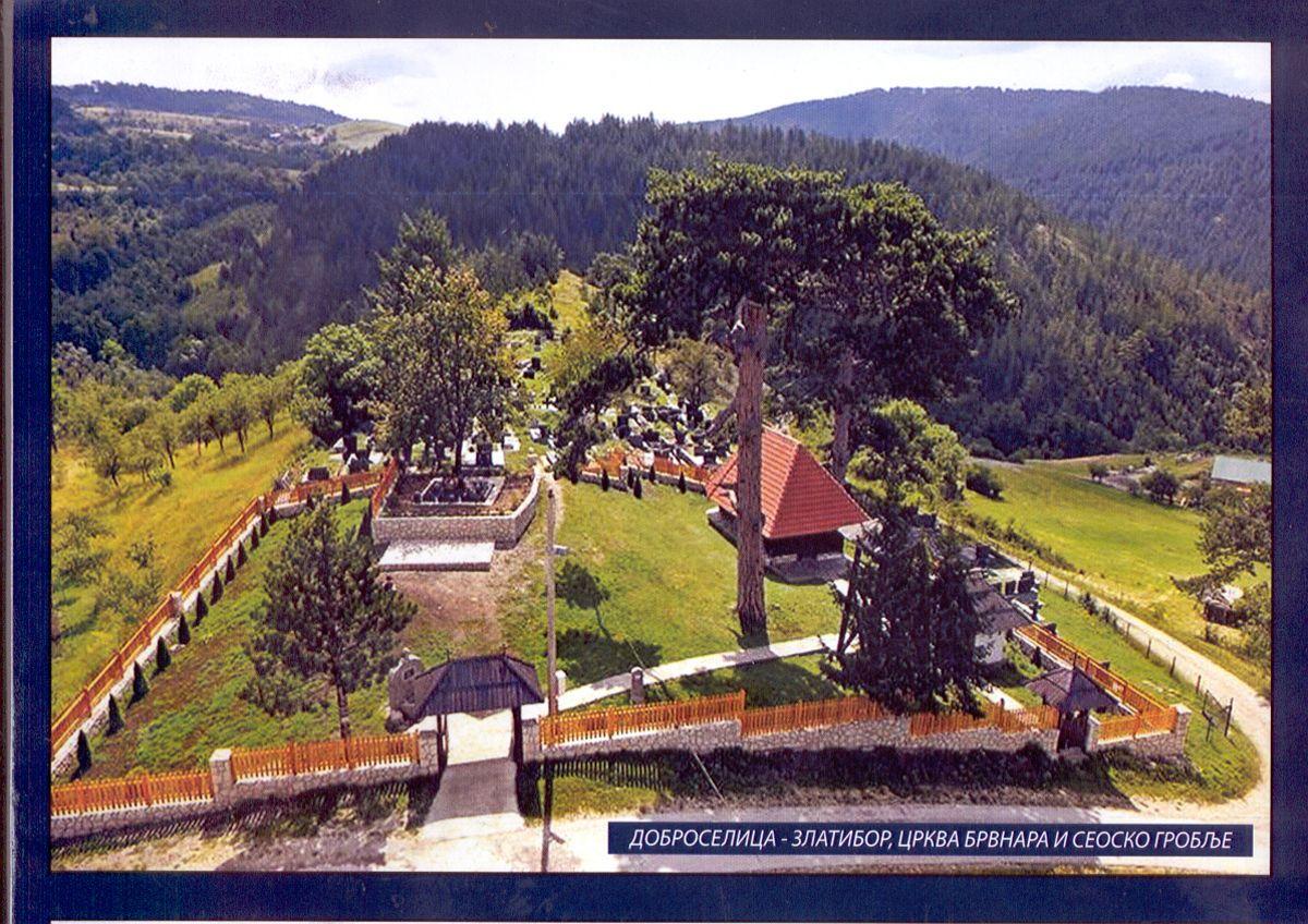 Црква брвнара и гробље у Доброселици