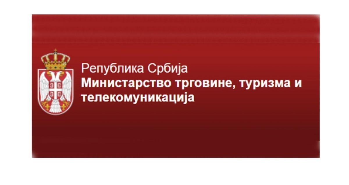 Logo Ministarstvo trgovine, turizma