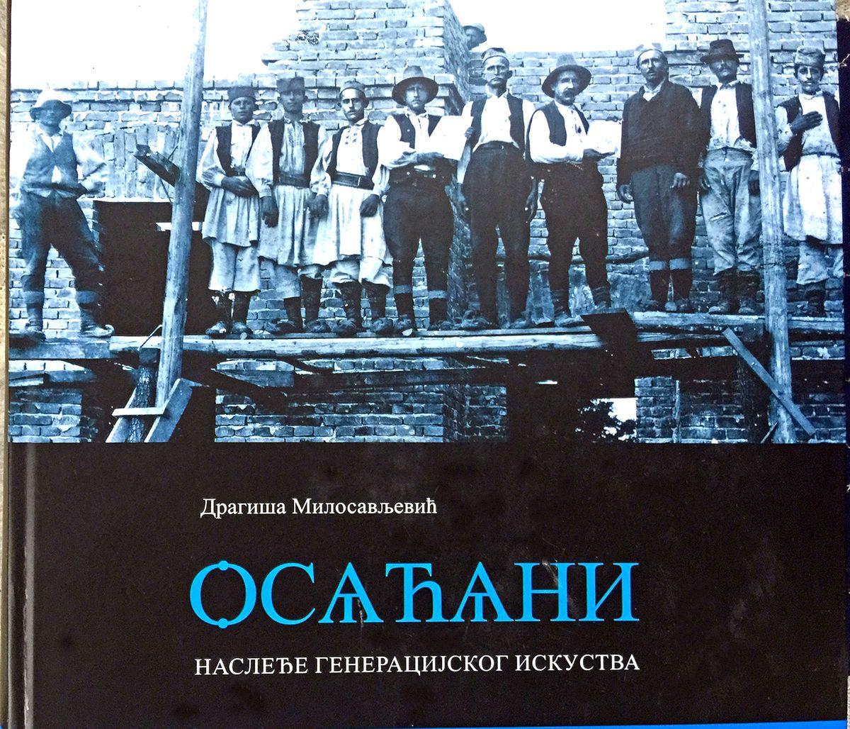 Књига: чувар наслеђа од заборава Аутор Драгиша Милосављевић