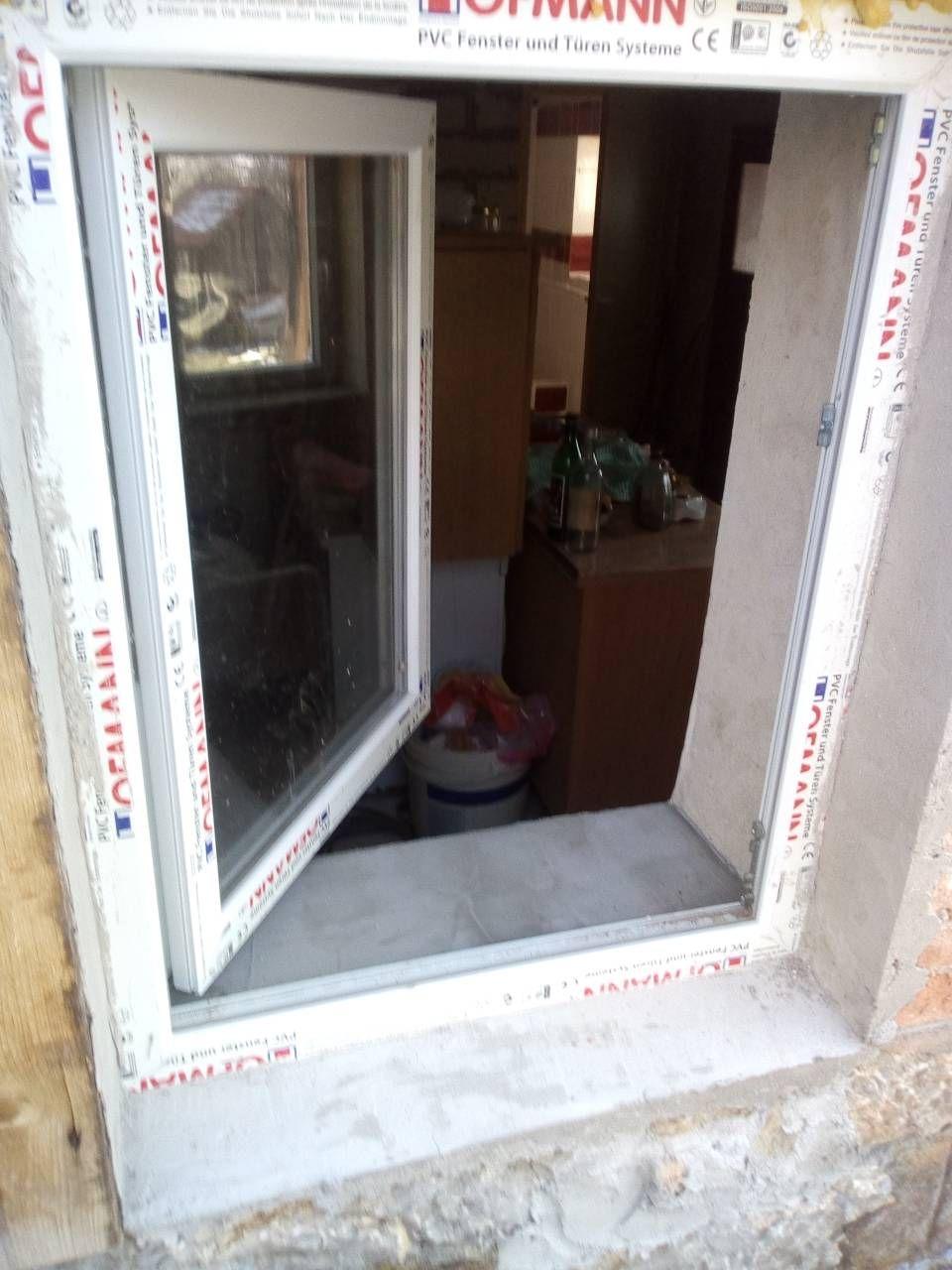 Отворен прозор, стакло остало читаво
