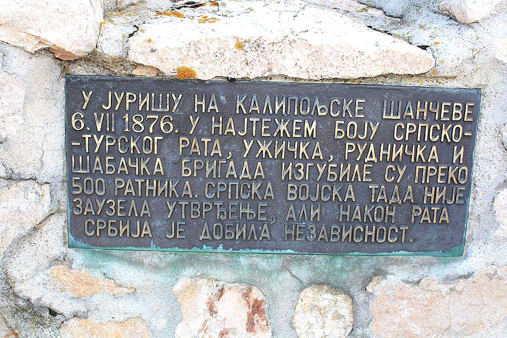 Запис демантује фалсификаторе (Фото М. епархија)