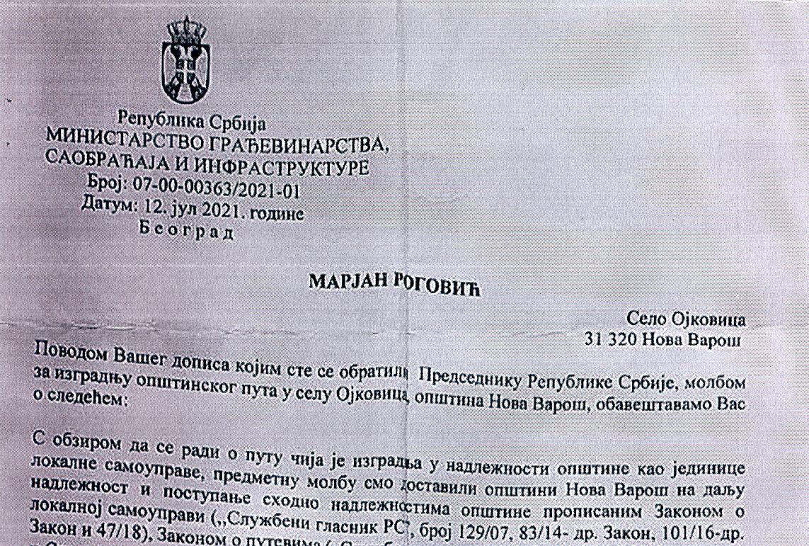 Црно на бело - писмо Министарства грађевинарства