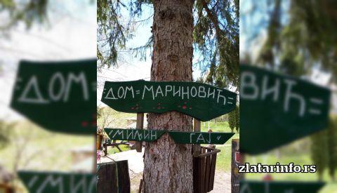 """Domaćinstvo """"Marinović"""" Zlatar"""