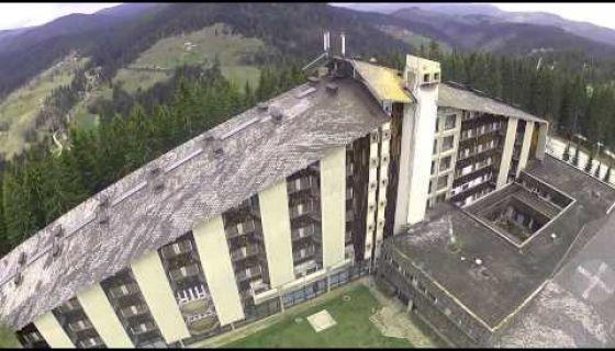 RH Centar Zlatar - Snimak iz vazduha