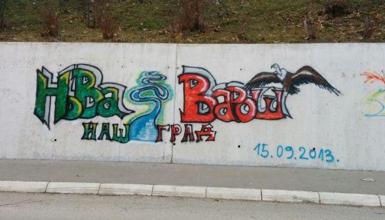 """Grafit """"Nova Varoš naš grad"""""""