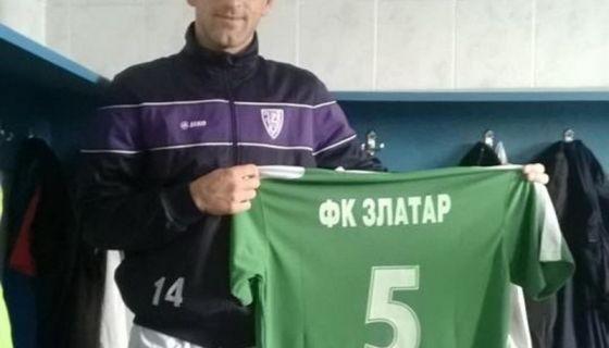 Milan Gordic