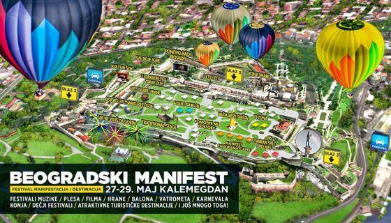 Beogradski manifest plakat 2016