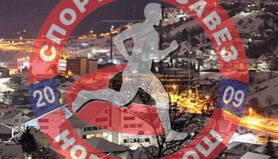 Спортски Савез Нова Варош Лого