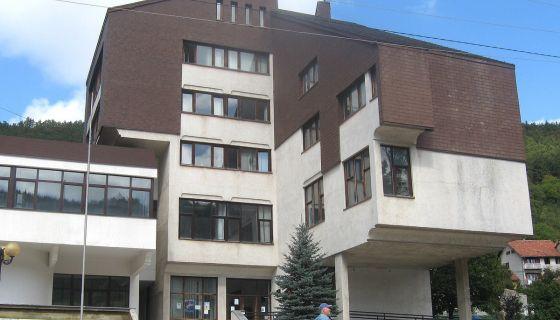 Zgrada opstine Nova Varos