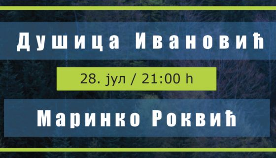 Концерт Душице Ивановић и Маринка Роквића - Златарфест 2017