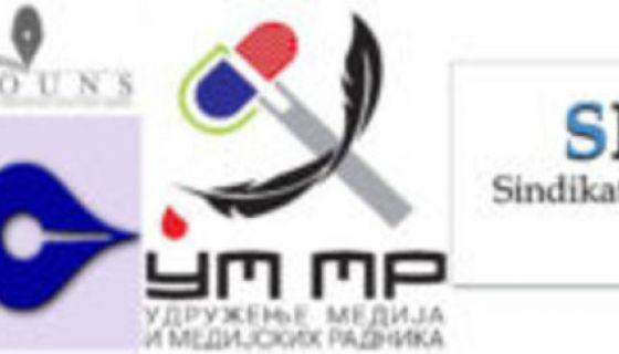 Medijski savez Srbije