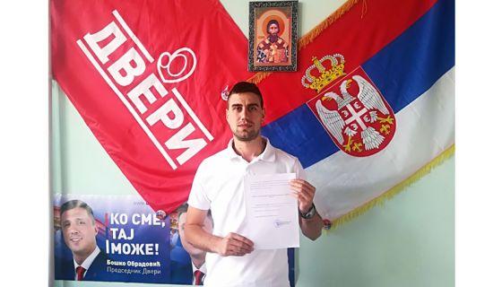Александар Новаковић