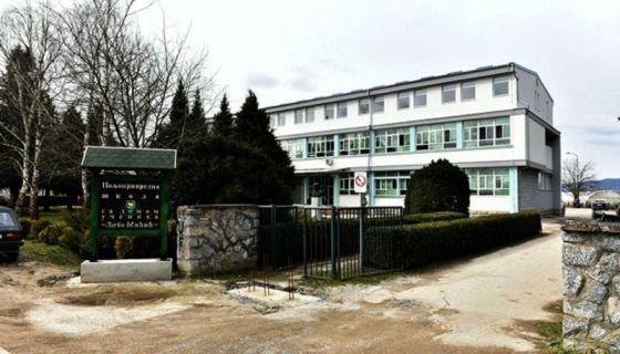 Пољопривредна школа са Домом ученика