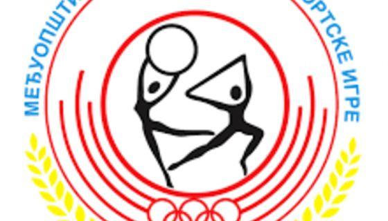 mosi- pb- logo