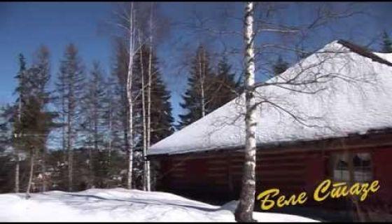 RTS - Bele staze - Skijalište Zlatar