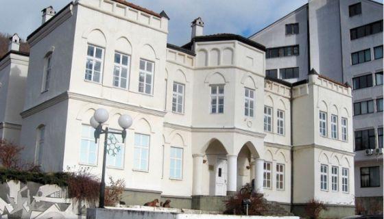 Novovaroška biblioteka Jovan Tomić i Zavičajni muzej