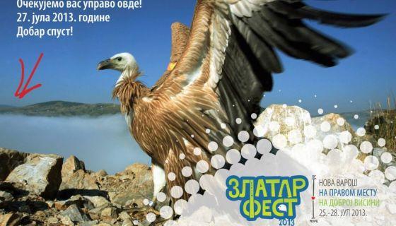 ZlatarFest plakat