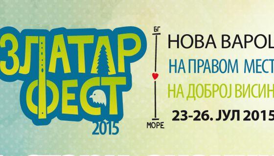 ZlatarFest 2015