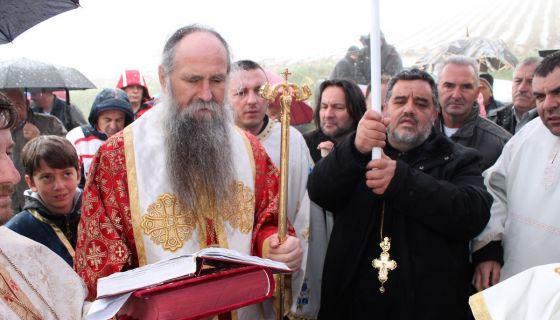 Mucenici zasluzili crkvu za pokoj dusa - vladika Joanikije