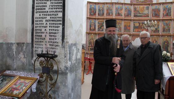 Osteceni ikonostas i spomen ploca ratnicima 19121918. godine