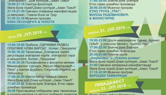 Zlatar fest plakat 2016 program