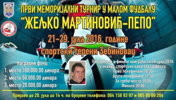 """Први меморијални турнир """"Жељко Мартиновић - Пепо"""" плакат"""