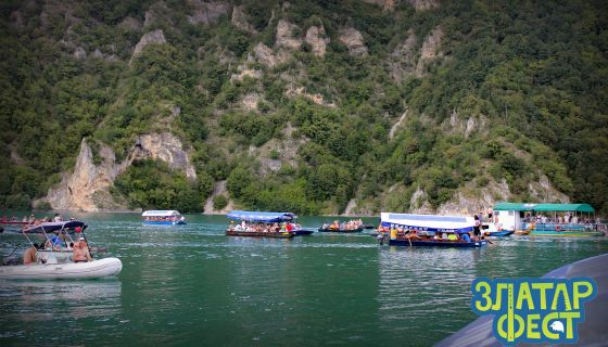 Крстарење Златарским језером