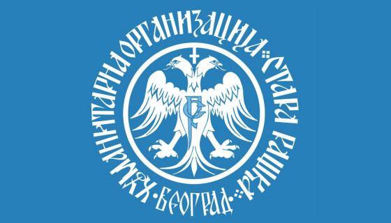 Хуманитарна организација Стара Рашка